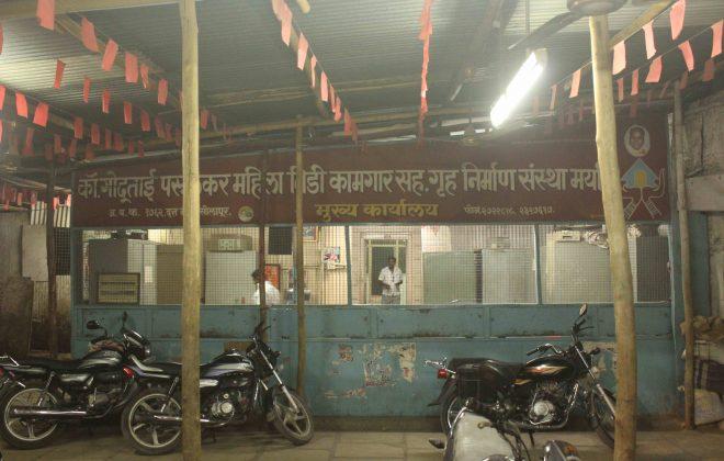 05 - CITU Office, Solapur - 01