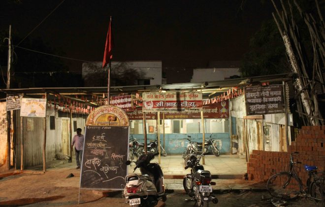 05 - CITU Office, Solapur - 02