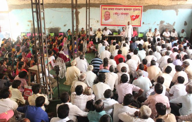 06 - Narsayya Adam addressing a meeting of workers at the CITU office, Solapur city