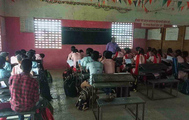 11 - A school classroom at Kumbhari